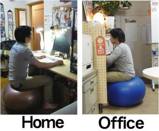 ボール 椅子 効果 バランス